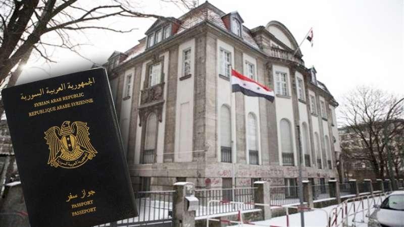 السفارة السورية في بلجيكا