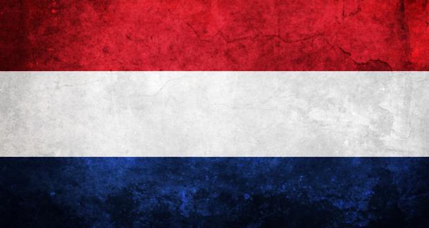 حقوق الطفل المولود في هولندا