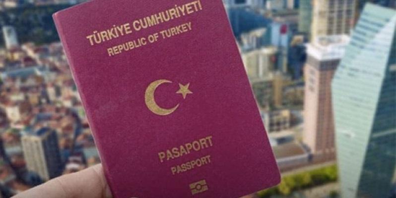أرخص جواز سفر بالعالم