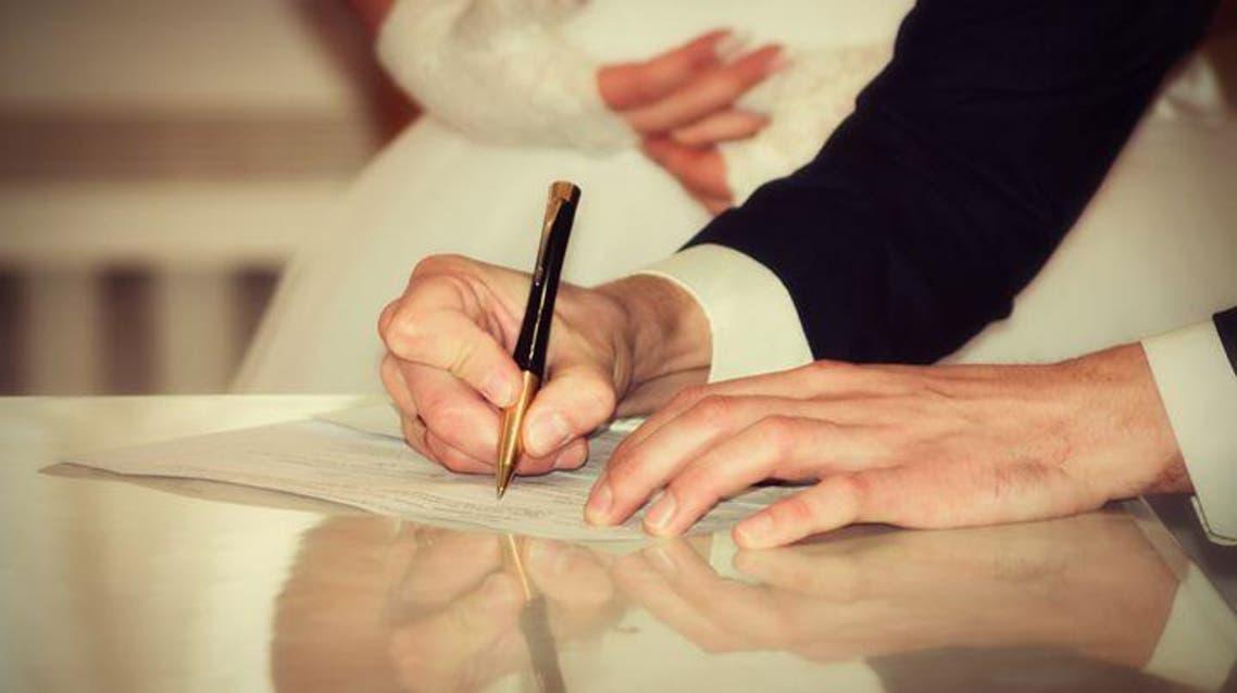 أسهل دولة في إجراءات الزواج