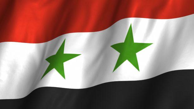 القنصلية السورية في بلجيكا