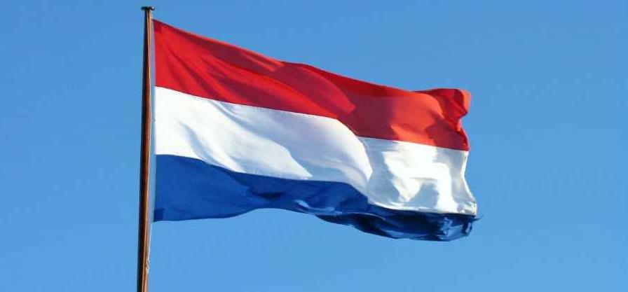 الهجرة إلى هولندا لليمنيين