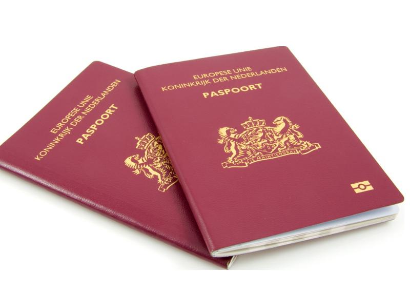 جواز السفر الهولندي