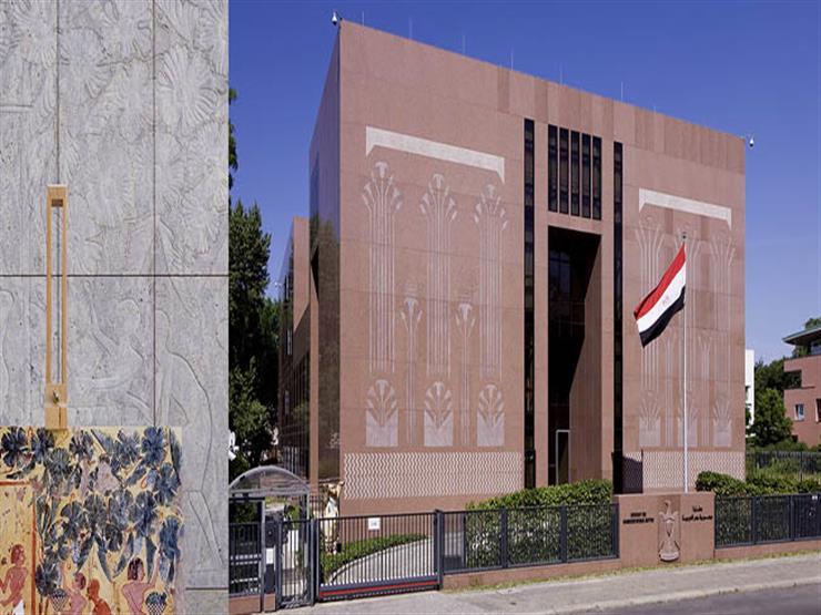 السفارة المصرية في فرانكفورت