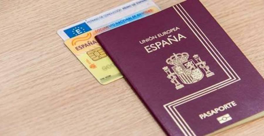 جواز السفر الإسباني كم دولة بدون تأشيرة