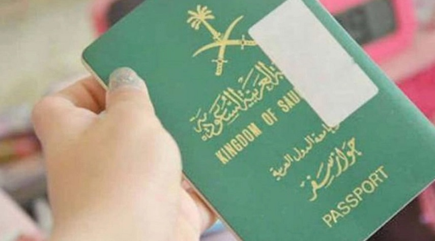 حجز موعد جوازات في السعودية