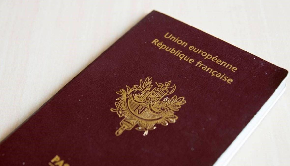 ترتيب الجواز الفرنسي