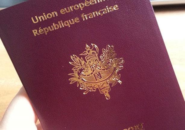 جواز السفر الفرنسي